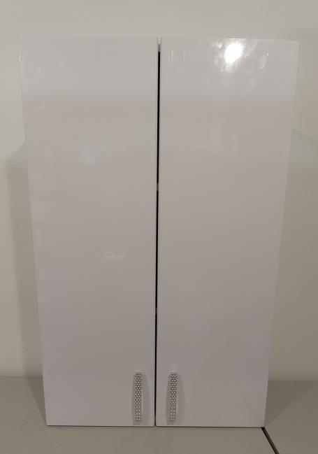 Шкафчик для ванной 840х540х200 (выс*шир*гл) 2 полки, белый