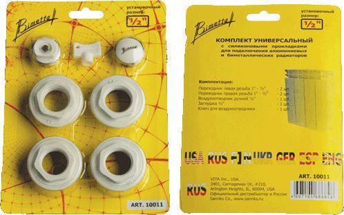 """набор комплектующих для радиатора 1""""x1/2"""" BIMETTA 10011 блистер"""