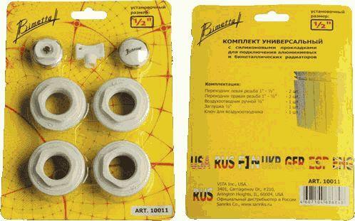 """набор комплектующих для радиатора 1""""x3/4"""" BIMETTA 10012 блистер"""