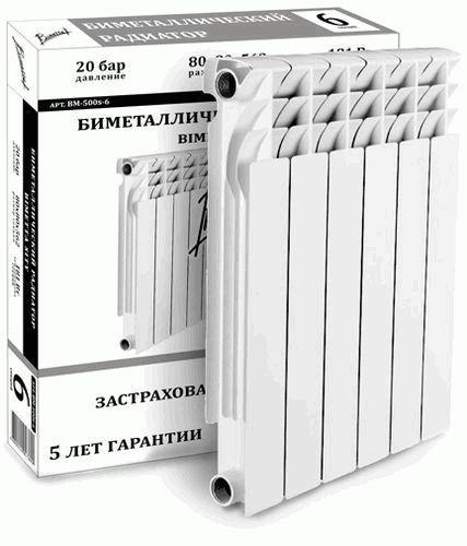 радиатор BIMETTA CITY BM 500 6 секций биметаллический