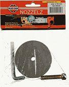 Black Gear сменный нагреватель к сварочному аппарату Ду50 арт.99550