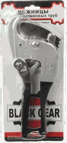 Black Gear ножницы для металлопластиковых и PPRC труб 20мм - 42мм арт.99600