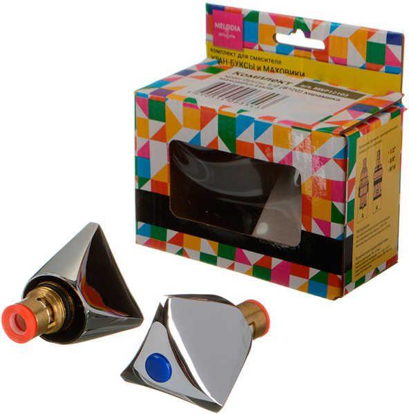 "комплект для смесителя (маховик Lucia 1/2"" керамика 8*20) MELODIA MKP12103 2шт блистер"