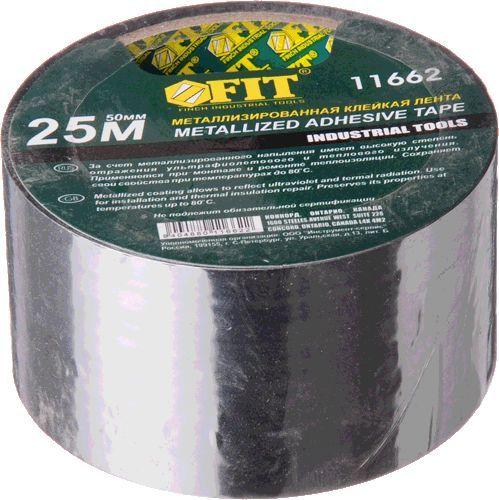 FIT лента металлизированная клейкая 50мкм, 50мм*25м арт.11662 (упаковка 6шт)