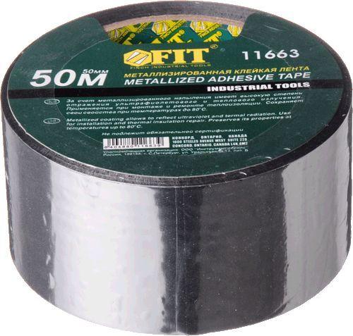FIT лента металлизированная клейкая 50мкм, 50мм*50м арт.11663 (упаковка 6шт)