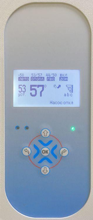 Электрический котел ТермоСтайл ЭПН - VOLT 9,0 д.20 с дисплеем,  насосом, манометром, расшир. баком