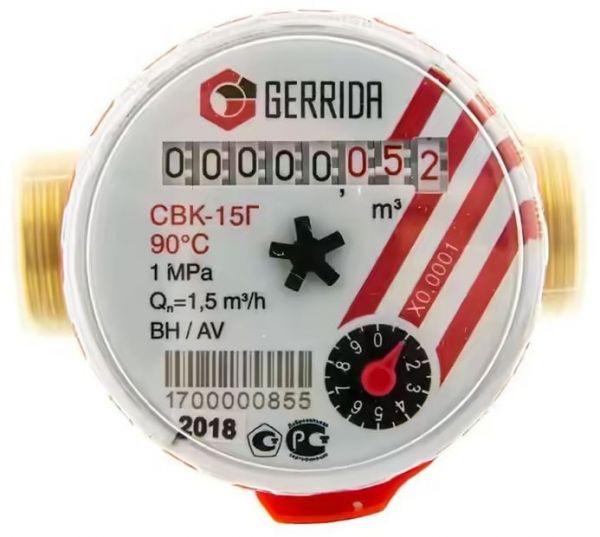 Счетчик для воды универсальный ГЕРРИДА (Ду=15мм, L=80мм) СВК-15Г