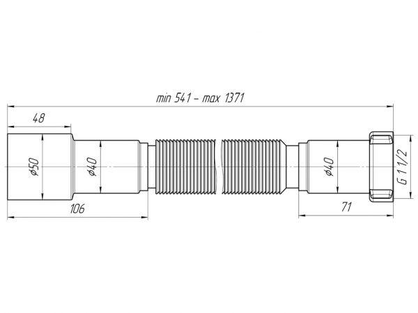 """ANI гофра 1.1/2"""" (гайка 40мм) универсальный выход 40/50, удлиненная, L1300мм арт.К116"""