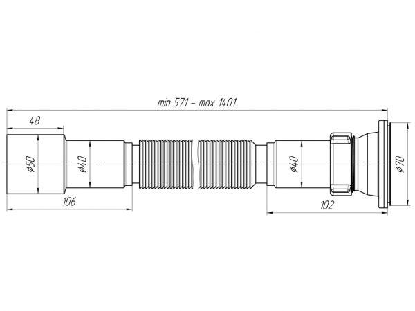 """ANI сифон - гофра 1.1/2"""" (гайка 40мм) универсальный выход 40/50, удлиненный арт.G116"""