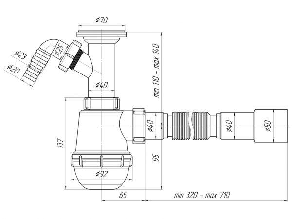 "ANI сифон - grot 1.1/2"" (гайка 40мм) литой выпуск с носом для стир. машинки, гофра 40/50 арт.А2015"