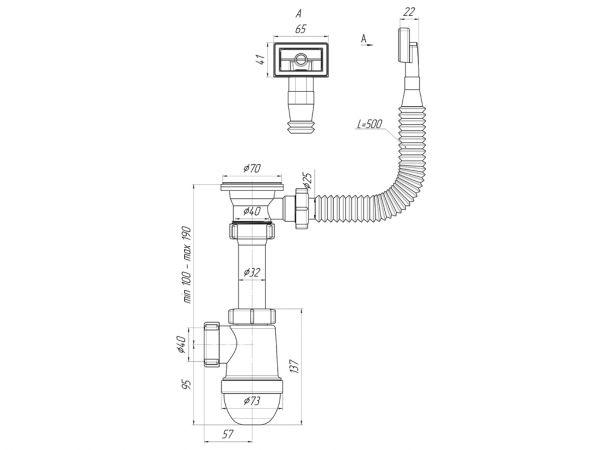 """ANI сифон - grot 1.1/2"""" (гайка 40мм) разборный выпуск, с прямоугольным переливом арт.А0140S"""