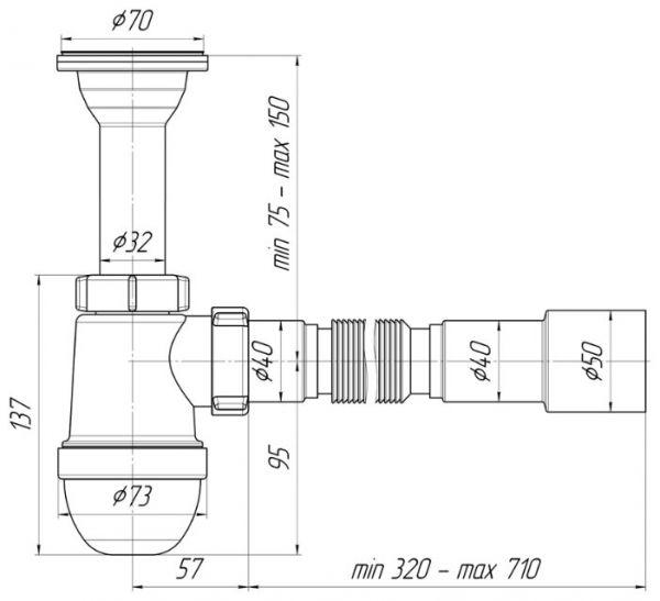 """ANI сифон 1.1/4"""" (гайка 32мм) литой выпуск, гофра 40/50 арт.C0515"""