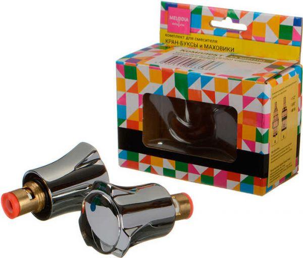 "комплект для смесителя (маховик Galant 1/2"" керамика 8*20) MELODIA MKP12102 2шт блистер"
