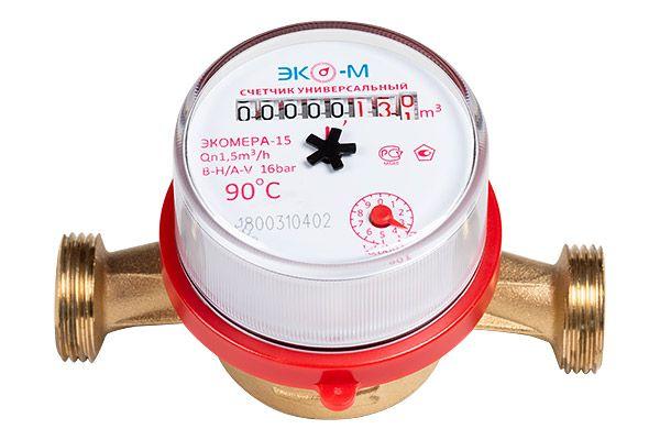 Счетчик для воды универсальный ЭКОМЕРА-15 (Ду=15мм, L=110мм)