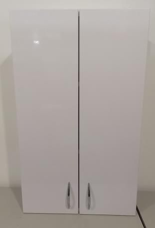 Шкафчик для ванной 790х480х200 (выс*шир*гл) 2 полки, белый