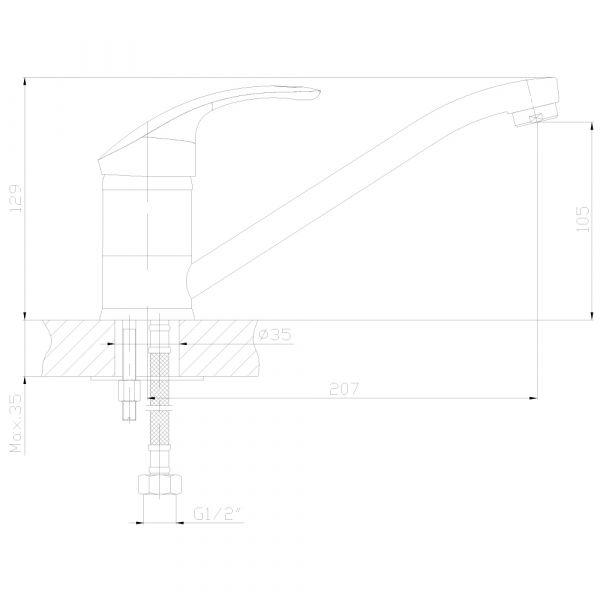 """смеситель кухня """"Decoroom"""" картридж 35 мм. поворотный излив 20см. арт.DR68018"""