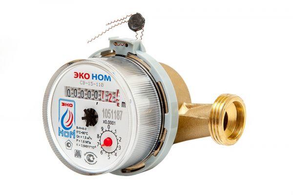Счетчик для воды универсальный ЭКО НОМ-15 (Ду=15мм, L=110мм)
