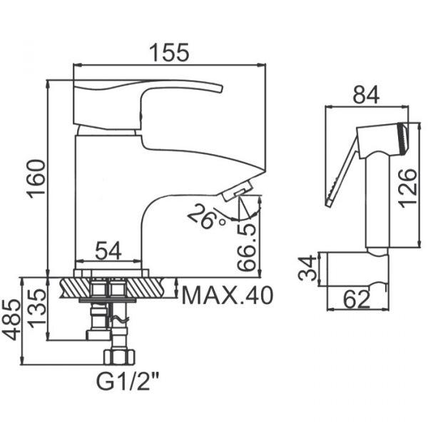 """смеситель тюльпан (умывальник) """"LEDEME"""" картридж 40 мм. излив 15см. гигиеническая лейка (L1264)"""